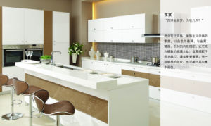 MDF Lacquer Matt Finish Kitchen Cabinets Suppliers (zz-073) pictures & photos