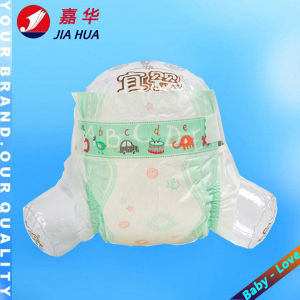 Wholesale Baby Diaper Infant Nappies pictures & photos