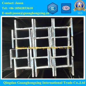 Q235, Q275, Q345, ASTM A283 C H Beam Carbon Steel for Construction