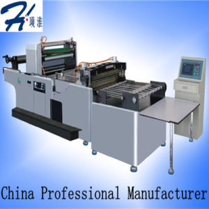 Roll Plastic Film Non Woven Paper Piece Cutting Machine pictures & photos