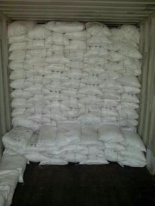 Ammonium Chloride Industry Grade 99.3%, 99.5% pictures & photos