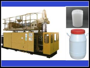 3 Layer Drum Blow Molding Machine (FSC80-2P) pictures & photos