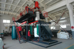 HDPE Plastic Water Tank/IBC Barrel Molding 1200L Machine