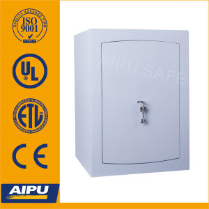 Fire Proof Home & Office Safes with Key Lock (Y-I-530K) pictures & photos
