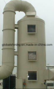 Global Shining Iodized Table Industrial Salt Making Machine pictures & photos