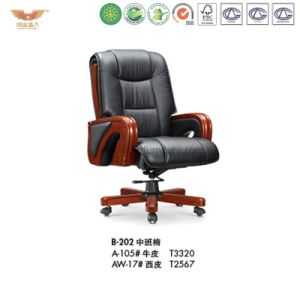 Office Luxury Wooden Executive Chair (B-202) pictures & photos