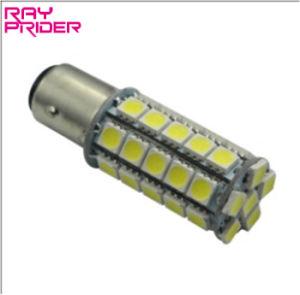 41 SMD Car Light Bulb with 1156/1157 Base