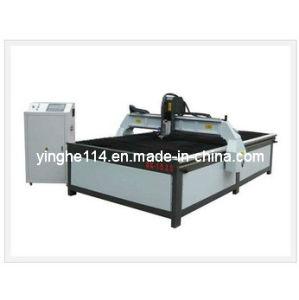 2.5m CNC Intelligent Plasma Metal Cutter pictures & photos