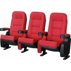 Cinema Chair (BS-816)