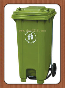 China 120L Quality Outdoor Plastic Garbage Bin with Pedal Manufacturer pictures & photos