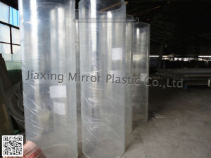 Acrylic Cylinder Container Mr245 pictures & photos