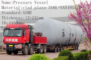 Pressure Vessel/Tank