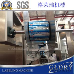 Automatic Bottle Label Inserting Shrinking Machine pictures & photos