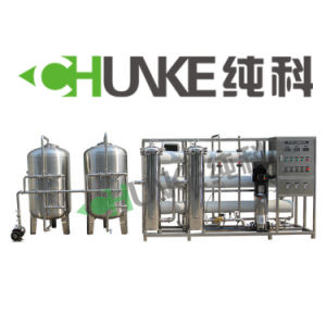 Industrial Water Filter Manufacturers for Reverse Osmosis Water System pictures & photos