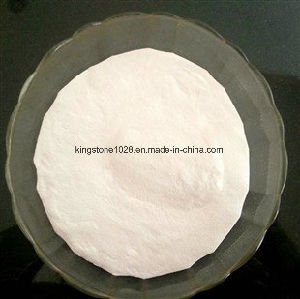 High Quality Manganese Carbonate for Feed Industry pictures & photos