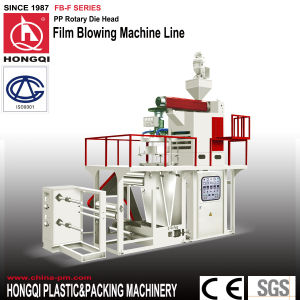 Water Cooling Rotary Die Head PP Film Blowing Machine pictures & photos