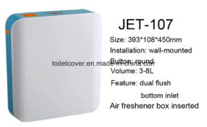 Rectangular Plastic Dual Flush Toilet Cistern pictures & photos