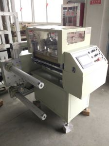 Compact Structure Once Forming Gap Cutting Machine 500 pictures & photos