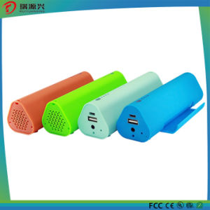 2016 New! Factory 3 in 1 Multi-Functional Tube Cylinder 6600mAh Power Bank Bluetooth Speaker pictures & photos