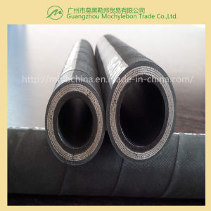 Steel Wire Braided/Spiral Hydraulic Rubber Hose pictures & photos