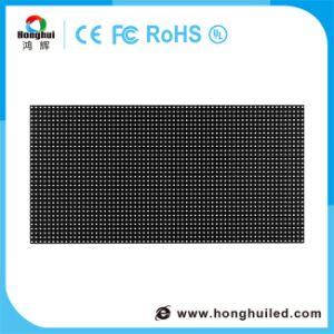P4 Outdoor Full Color LED Screen for Rental pictures & photos