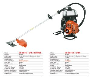 G443/G45/G45f/G443f/H543rbs Knapsack Brush Cutter pictures & photos
