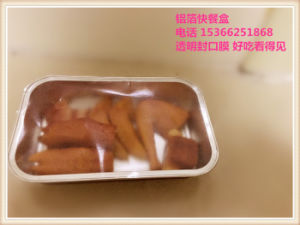 Heated Sealable Aluminum Foil Food Container pictures & photos