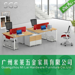 Modern Durable Office Furniture Desk Frame pictures & photos