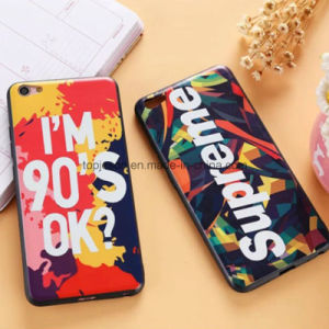 Emboss Anti Fall Soft Cell Phone Case for Vivo X7/7 Plus