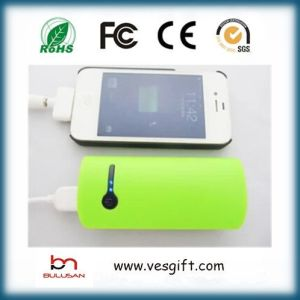 5200mAh ABS Two-Cell Battery Portable Power Bank pictures & photos