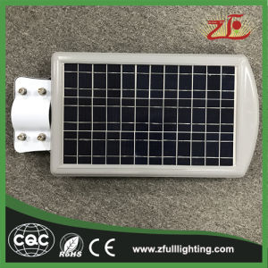 30W High-Efficiency Solar LED Street Light pictures & photos