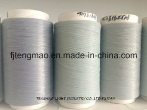 600d Raw White Polypropylene Yarn for Weaving pictures & photos