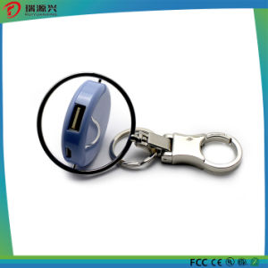 Mini round power bank 1000mAh with key chain and mirror for mobile phone charge pictures & photos