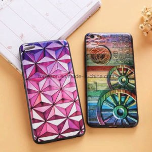 Emboss Anti Fall Soft Cell Phone Case for Vivo X7/7 Plus pictures & photos