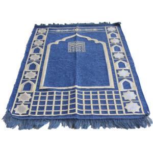 Muslim Prayer Mat Carpet pictures & photos