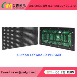 Wholesale Price P10 SMD Outdoor LED Module, 320*160mm, USD8.8 pictures & photos