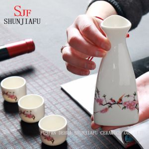 Triangle Grade Ceramic Mini Tea Cup with Printing. pictures & photos