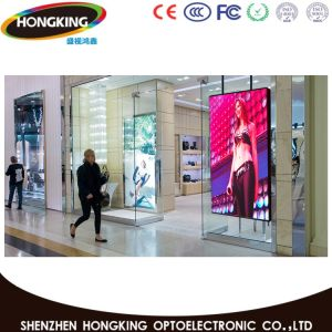 P7.62 Semi-Outdoor LED Display Screen with 3 Years Warranty pictures & photos