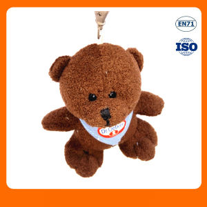 Sitting Singing Teddy Bear Soft Plush Toy for Children Kids pictures & photos