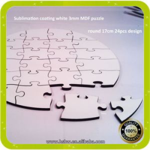 Blank Jigsaw Puzzle for Sublimation Wholesales with Free Samples