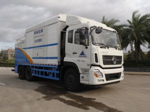 Mqf5250twcd5 Sewage Treatment Vehicle Introduction pictures & photos