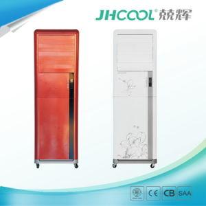 Plastic Cabinet Style Wood Grain Voltas Fresh Air Cooler Desert Cooler pictures & photos