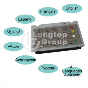 Wincor Nixdorf ATM Part EPP V6 Keyboard English Version pictures & photos