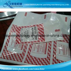 Dog Waste Bag Header BOPP Bag Plastic Bag Making Machine Self Adhesive Pearl Film pictures & photos