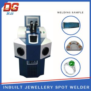 Wholesale 100W Jewelry Spot Welding Machine (built-in chiller type) Manufacturer pictures & photos