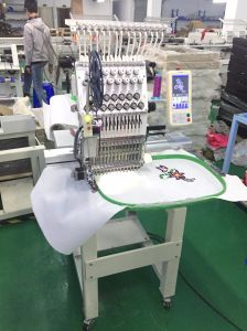 Mix Cap Sequin Boring Cording Bead Embroidery Machine Price pictures & photos