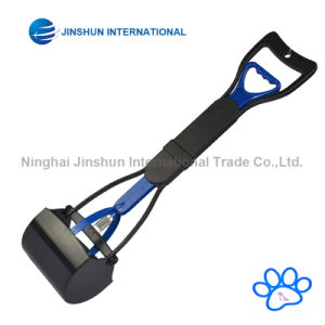 Pet Dog Pooper Scooper - Pooper Scooper, Easy Handle, Jaw Claw Rake, Sanitary Waste Pickup Scoop, Great for Indoor / Outdoor Use pictures & photos