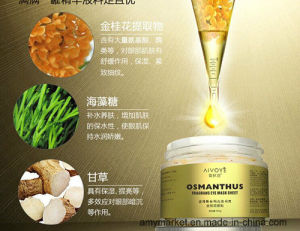 Afy Osmanthus Fragrans Eye Mask Sheet Mild Comfortable Eye Care Mask pictures & photos
