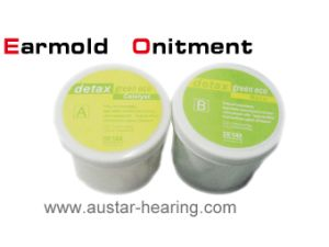 Hearing Aid Consumables - Earmold Onitment