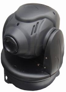 LED Moving Head Light (LIKE-MF60)
